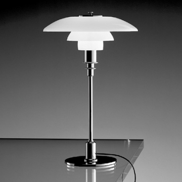 Nordic Modern Table Lamp Louis Poulsen PH 4/3 Table Lamp Desk Lamp Used in Bedroom nightstand Office + Free shipping!