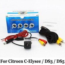 Стоянка для автомобилей Камера Для Citroen C-Elysee/DS 3 5/DS3 DS5/RCA AUX Проводной Или Беспроводной/HD CCD Ночного Видения Камеры Заднего Вида