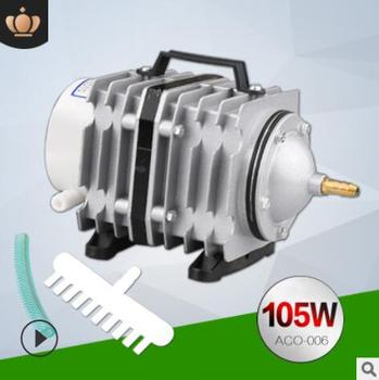 Portable Electromagnetic air pump Fish tank oxygen pump Increasing oxygen pump
