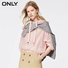 ONLY Summer Women's Loose Fit Gauzy Hoodie|11919S598(China)