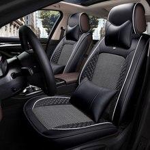 Pu leather car seat cover seats covers Universal automobiles seat cushion for lada kalina 1 2 largus priora vesta xray 2106 2109 цена 2017