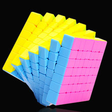 7x7x7 Bread Shape Professional Cube Speed Puzzle 7 Layers Training Toy For Children Gift