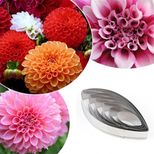 TTLIFE 6pcs Dahlia Petal Stainless Steel Flower Candy Biscuit Cookie Cutters Fondant Cake Sugarcraft Decorating Tool Baking Mold