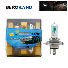 2 PCS H4 Rainbow Azul Lâmpada de Halogéneo 12 V 60/P43t 55 W 3700-3800 K Luz Xenon lâmpada de cabeça Luz Bulbo de Vidro Duro Para O Carro