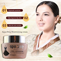 50g Moisturizing Fresh and not greasy Hydrating essence  face   cream