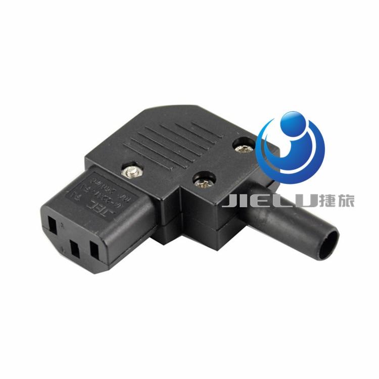 50 pcs/lot IEC C13 Right Angle Rewirable Horizontal Connector 125V-250V C13 90 Degree Plug ac 250v 13a white rewirable connector head uk plug