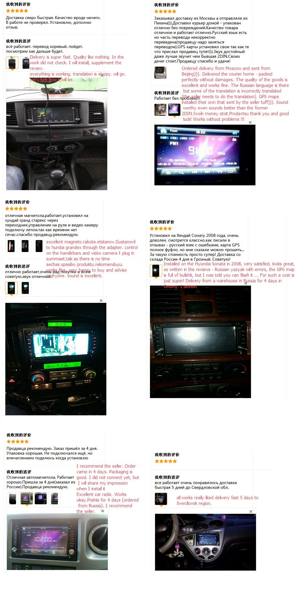 """倉庫を洗う プレーヤー """"カーマルチメディアカセットプレーヤーテープレコーダー Dvd 54"""