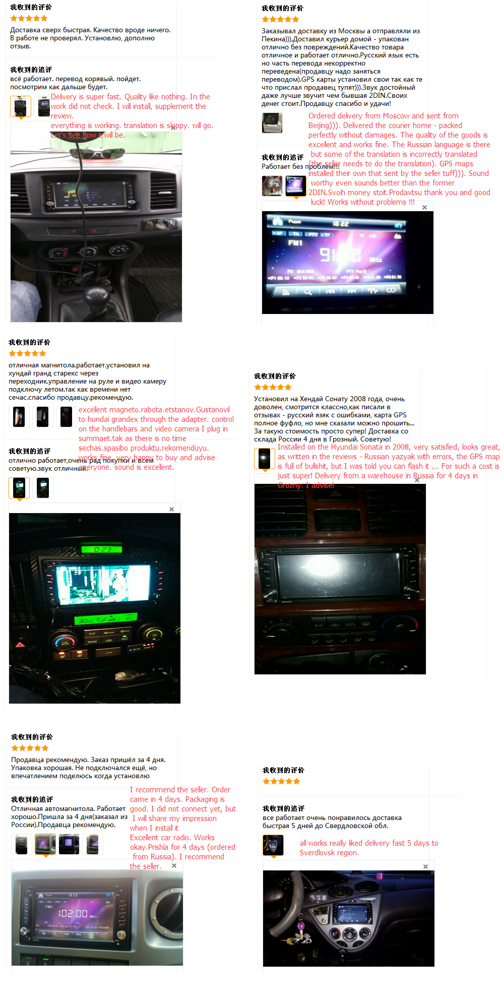 DVD אחרונה player גלגל 54