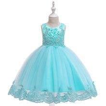 Aplike dantel kız elbise parti kız yaz elbiseler doğum günü prenses düğün nedime bebek elbiseleri Vestidos 3 10 yıl L5097