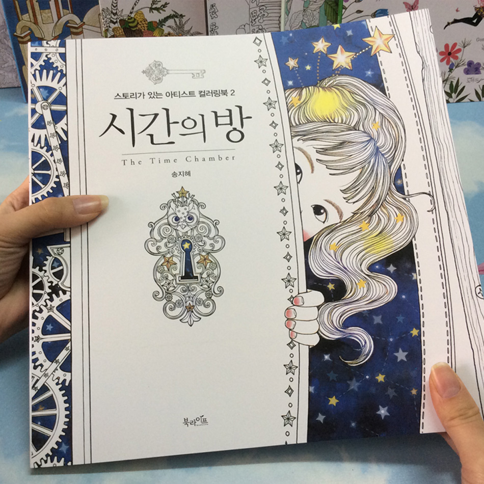 84 Pages Colouring Books The Time