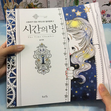 84 seiten Colouring Bücher Die Zeit Kammer Färbung Bücher Für Erwachsene Entlasten Stress Malerei Graffiti Buch libro Colorear Adultos