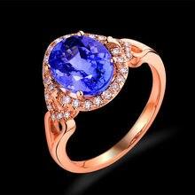 AAA Genuine Tanzanite Ring With Natural Diamond,Tanzanite Engagement Ring Au585/14Kt Rose Gold WU65TA
