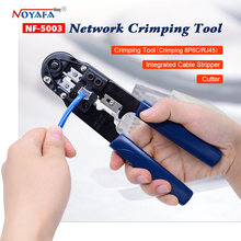 Rj45 Crimper Tool Cat5e Cat6 Kabel Krimptang Netwerk Tang 8 p/6 p multifunctionele Kabel Cutter peeling Shear(China)