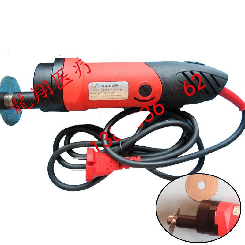 Electric Plaster Saw 220V/110V 12500rpm/min Medical Orthopaedics Hacksaw Instrument Speed Change High Polymer Materials