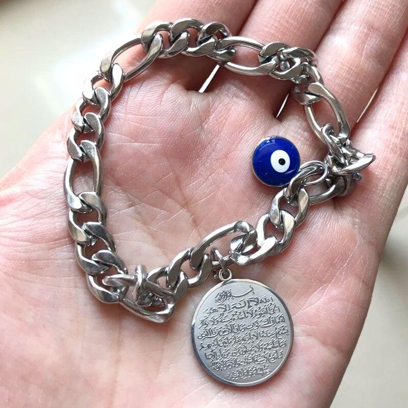 islam muslim AYATUL KURSI turkey evil eye stainless steel Bracelets