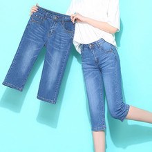 Korean Summer Skinny Jeans Capris Women Calf-Length Length Denim Pants High Waist Female Slim Jean For Woman