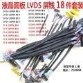 TV/LCD/Tela de LED Lampara Painel Tester Ferramenta 18 pçs/lote Linhas Da Tela Lcd Teste de Cabos Suporte 7-55 Polegada LVDS Interface