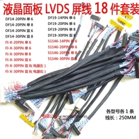 TV LCD LED Screen Tester Tool 18pcs Lot Screen Lines Lcd Panel Lampara Test Cables Support