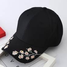 Women Men Summer Hats Ponytail Snapback Embroidery Hip Caps For Women  Female Summer Mesh Trucker Hat cd6568e9f032