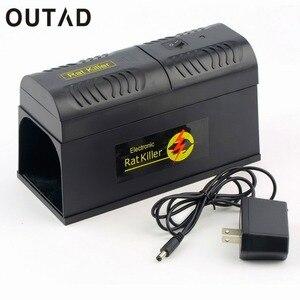 OUTAD электронных крысоловку Мыши компьютерные Мышь грызунов убийца электрическим током нам разъем адаптера высокого Напряжение Отпугивате...