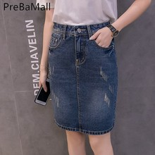 Casual Summer Mini Jean Skirts Women High Waist  All-matched Denim A-LinePockets Button Femininas C89