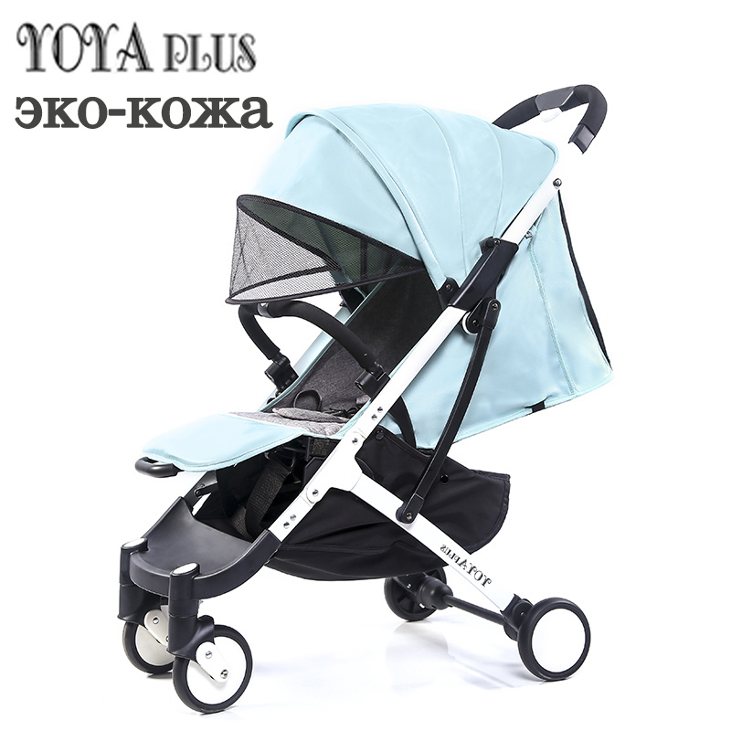 YOYAPLUS Eco-leather baby stroller light folding umbrella car can sit can lie ultra-light portable on the airplane 2018 new style baby carriage baby stroller light folding umbrella car can sit can lie ultra light portable on the airplane
