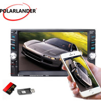 6.6'' HD 1080P Mirror For Android Phone 2USB Car Radio MP5 Player Touch Screen With Camera Bluetooth Mirror Link Screen
