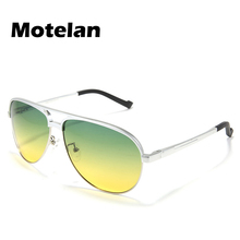 Day and Night Dual-use Pilot Style Polarized Sunglasses for Men Mirror Gradient Lens Fashion Sunglasses Car Driving glasses 1548