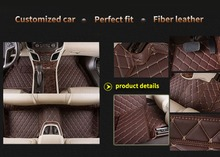 Custom Car Floor Mats For BMW X6 E71/E72 2008 2009 2010 2011 2012 2013 Car-Styling  Floor Mats