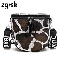 Leopard Print Bucket Woman Bag Pu Leather Crossbody Bags For Women Messenger Bags Female Shoulder Handbag Crossbody Bags Women female handbag shoulder bag letter crossbody bucket pu messenger bags laser holiday design