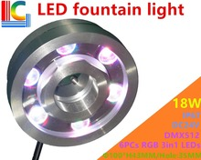 18W RGB Colorful Change Color LED Underwater Light 24V IP67 Waterproof Fountains Lamp DMX 512 3 Channel LED Swimming Pool Lights цена и фото