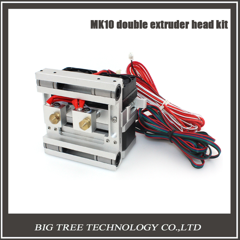 New DIY MK10 double nozzle extruder kit Makerbot2 metal extruder Aluminum alloy X axis sliding block