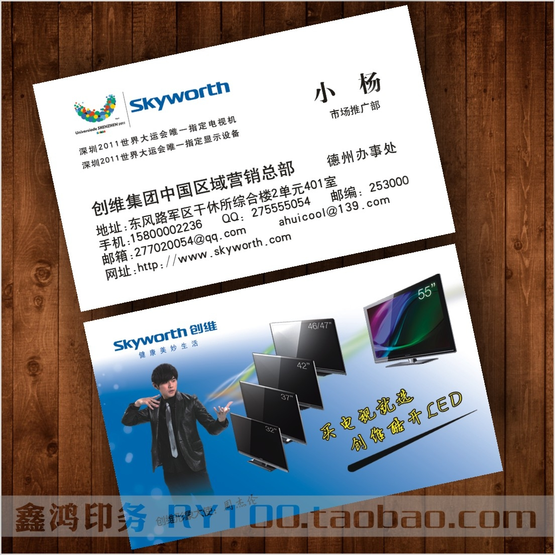 Us 425 Business Card Template Individuality Brief Chuangwei Electric Appliance Small Home Appliance Cdr On Aliexpresscom Alibaba Group