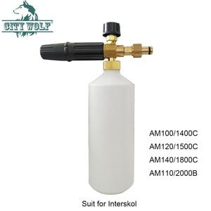 Image 2 - City Wolf High Pressure Snow Foam Lance for Interskol AM100/1400C AM120/1500C AM140/1800C AM110/2000B High Pressure Washer