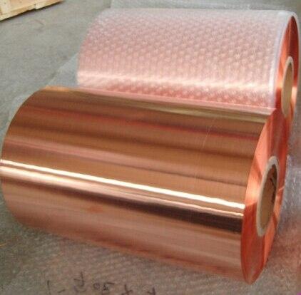 0 5 200mm Copper foil strip copper sheet plate copper skin 99 9 high purity DIY