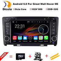 1024 600 Octa Core Car DVD Player Android 6 0 1 For Great Wall Hover Haval