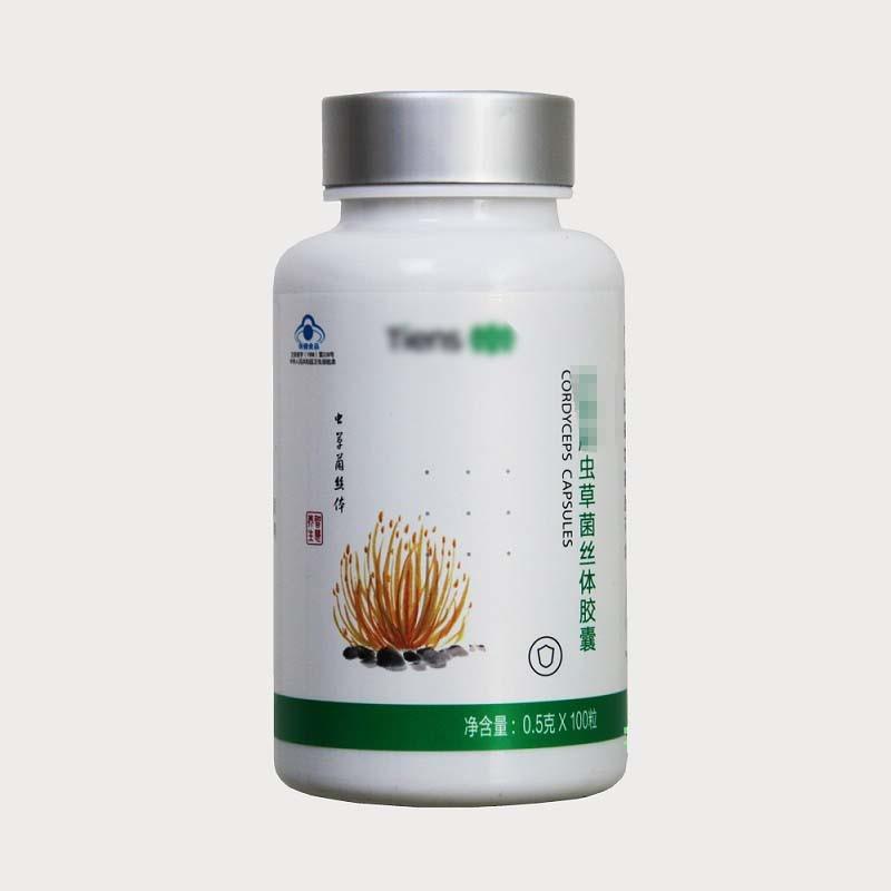 Free Shipping Cordyceps Capsules 0.5 G 100 Pcs