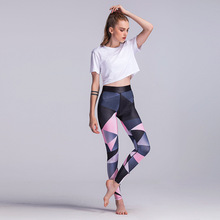 Sport Trousers Pants Women Elastic Printed Yoga Leggings Running Tights Gym Clothes Fitness