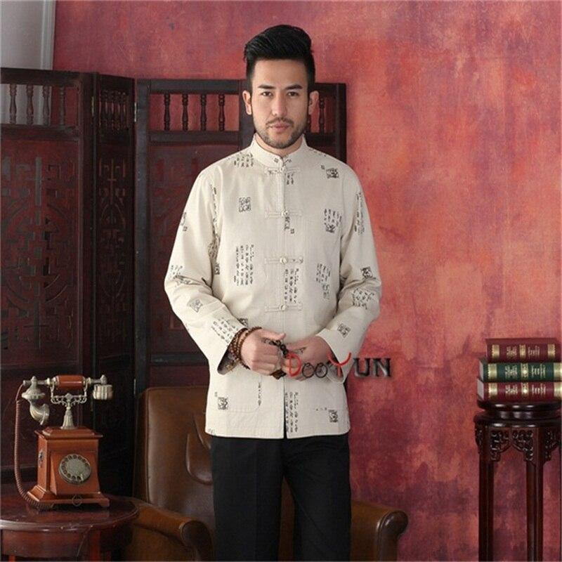 Модные Бежевые Для мужчин с длинным рукавом в китайском стиле хлопковая куртка Кунг-фу пальто Oracle принтом Дракон Тан костюм Размеры размеры... ...