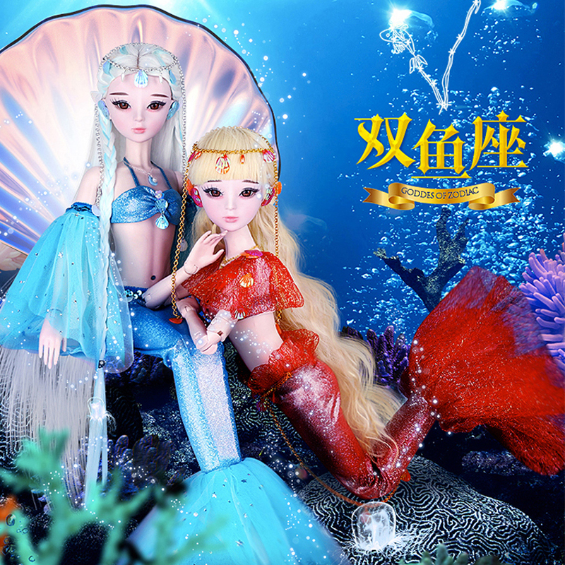 1/3 Bjd Doll 12 Constellations Dolls Handmade Zodiac 23 Joint SD little Mermaid Dolls Girls Toys For Children Birthday Gift 60cm bjd 1 3 dolls 23 inches handmade fuyao baiqian huaqiangu doll large joint sd princess doll girls toys birthday gift