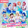 LoveLive SunShine Love Live Aqours Minami Kotori Hanayo Ruby Yoshiko Riko Chika Dia Watanabe Maki Awakening