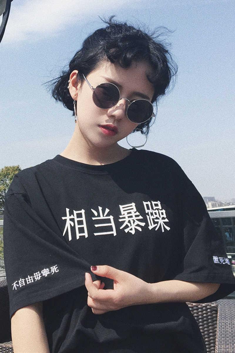ฤดูร้อนมากระคายเคืองจีนพิมพ์เกาหลีฮาราจูกุลม BF หลวมข้อความบุคลิกภาพเสื้อยืดเสื้อนักเรียน
