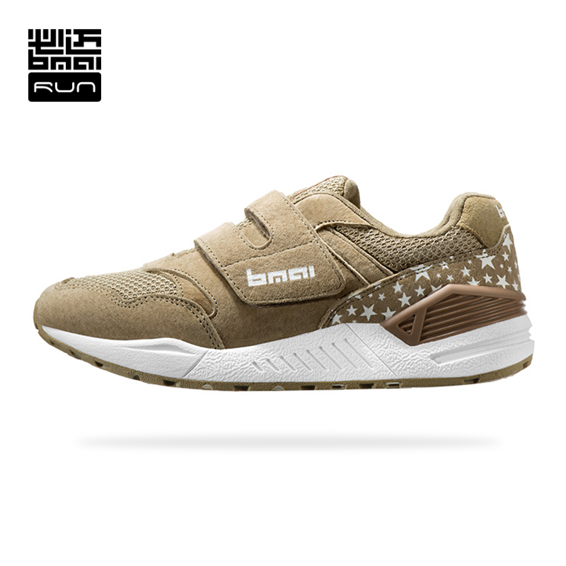 BMAI  Sports Shoes For Kids Children Cushioning Girl&Boy Athletic Skid-proof Breathable Sneakers Quality Shoes #XRKB001 kelme 2016 new children sport running shoes football boots synthetic leather broken nail kids skid wearable shoes breathable 49