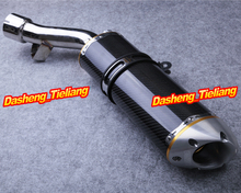 For 2006-2011 FZ1 Exhaust Muffler Silencer Stainless Steel + Carbon Fiber, High Quality Spare Part &  Accessory
