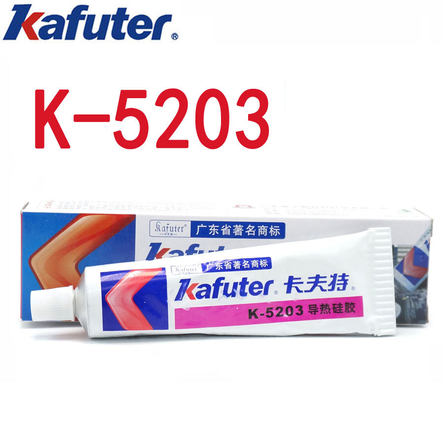 FSP New 80g Kafuter K-5203 Heatsink CPU Thermal Conductive Silicon Grease Paste Glue Adhesive LED Light Silicon Rubber Gel