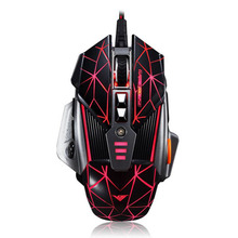 Free Delivery Laser customized mouse Eight key gaming mouse LED gaming mouse cafe Pc mouse