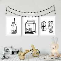 Милая еда иллюстрация наклейки на стену бутылка молока суши Искусство Настенная монохромная Наклейка на стену в детскую виниловую домашню...