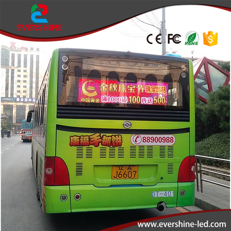 где купить  Multifunctional RGB color p5 semi-outdoor bus led display screen with CE certificate  дешево