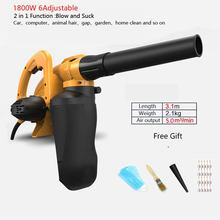 Newest 1800W 220V strong power 2 in 1 blow and suck  Industrial level Blower for home Cleaning Car blower clean computer clean