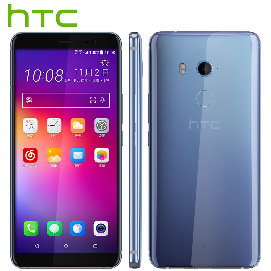 Image 2 - HK Version HTC U11 Plus U11+ 4G LTE Mobile Phone 6GB RAM 128GB ROM 2160P Octa Core 6.0inch IP68 1440x2880P Android 8.0 Callphone-in Cellphones from Cellphones & Telecommunications